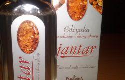 W końcu się zebrałam na kupno odżywki Jantar :)