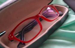 `Nowe okulary - Firmoo