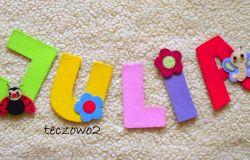 248. Literki - JULIA