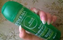 BIODERMA szampon idealny!