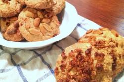 Pyszne i szybkie ciasteczka korzenne