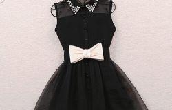 Sukieneczka.