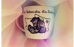 Misie Me to You.. Dla Robaczka... :)