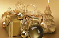 dziki szał na prezenty !