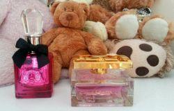 Moje ulubione perfumy...