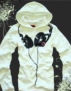 Słuchawki Biała Szara Bluza Cudna