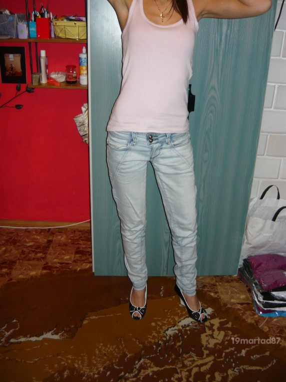 Spodnie spodnie bershka