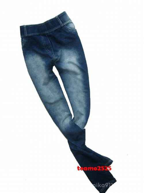 Zara ala Jeans