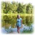 Letnie słoneczko
