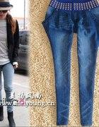 haremki jeans
