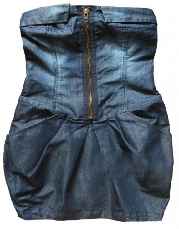 Atmosphere sukienka zip