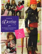 Dereon Dragon...