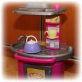 Kuchnia Kuchenka Gotowanie dla dziecka
