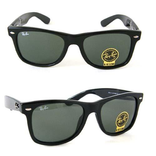 oryginalne okulary ray ban clubmaster