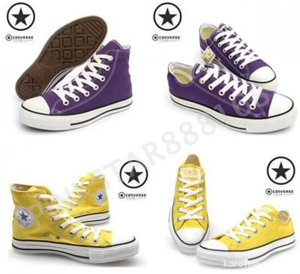 Converse All Star 12 kolorów w Trampki Szafa.pl
