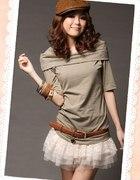Tiulowa spódniczka Japan Style