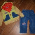 Ocieplane spodnie i bluza kurtka NOWE 86roz