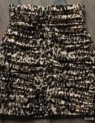 Spódnica H&M panterka