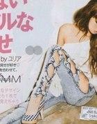Kokardki spodnie japan