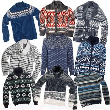 norweskie swetry w Ubrania Szafa.pl