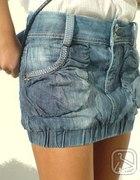 bombka jeansowa