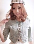 kurteczka dżinsowa japan style