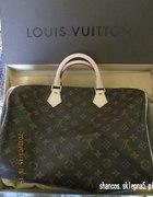 Louis Vuitton LV torebka torba damska Speedy 35...