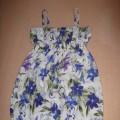 Sukienka bombka floral
