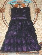 Śliczna ciemno fioletowa sukienka