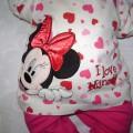 George Disney roz 0 3 msc