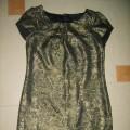Piekna złota sukienka 40