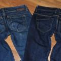 TERRANOVA rurki jeans biodrówki 2 PARY XS S