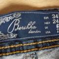 Spodnie jeansy BERSHKA rozmiar 34