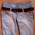 jeansowe do kolan AMISU