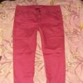 Różowe jeansy rozmiar 44
