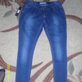 Spodnie rurki haremki 38