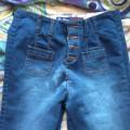 spodnie wysoki stan