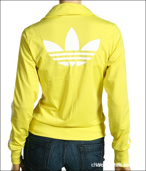 Ubrania żółta bluza rozpinana