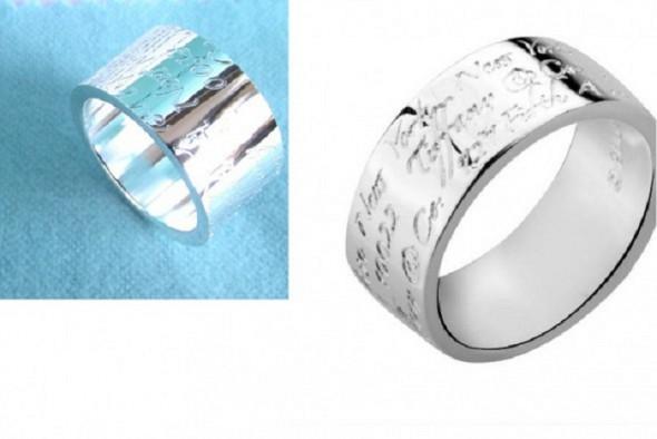 4fd5d020c8f061 srebrna gruba obraczka Tiffany w Obrączki - Szafa.pl
