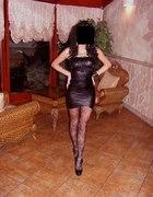 Czarna skórzana sukienka...