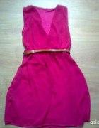 Sukienka na ramiączkach różowa...