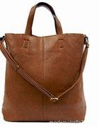shopper bag cropp
