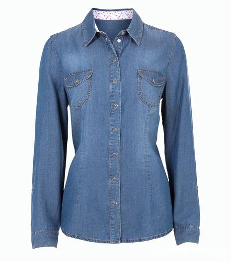 Jeansowa koszula F&F...