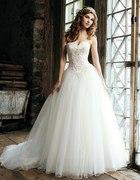 Sukienka Ślubna...
