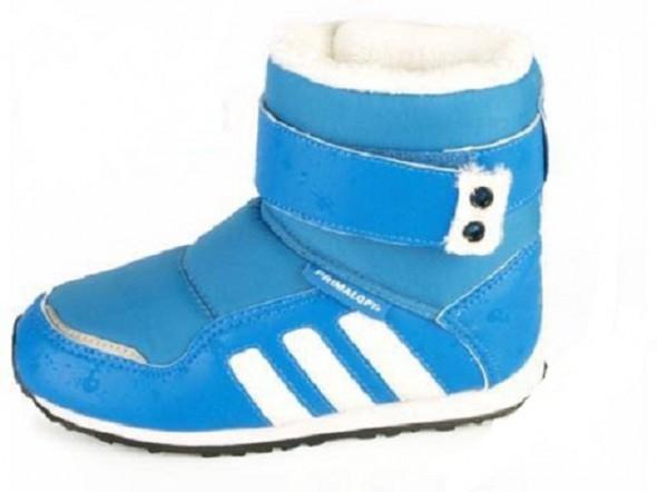 adidas nowe śniegowce r 24
