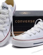 Białe Converse 365 NOWE Poszukuję
