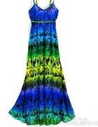 sukienka orsay maxi