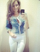 JEANS 1254