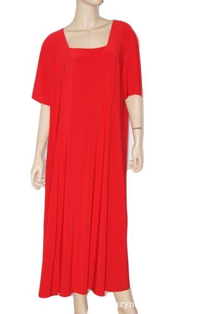 af316484f1 Czerwona sukienka duży rozmiar 56 58 śliczna długa w Suknie i ...
