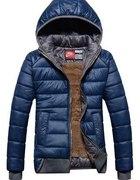 Nike zimowa pikowana kurtka L